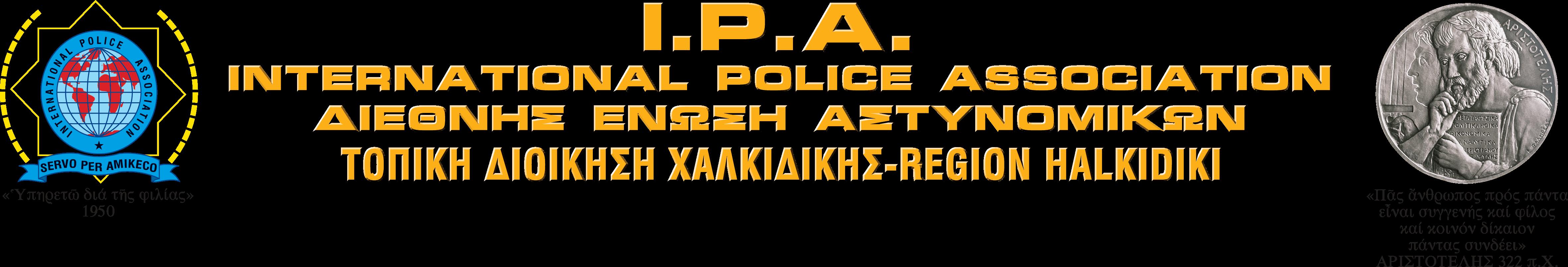 IPA Chalkidiki